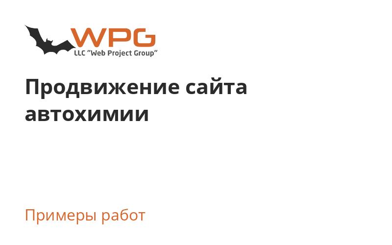 Воронеж раскрутка сайта поведенческий фактор запроса